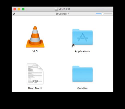 установка программ mac