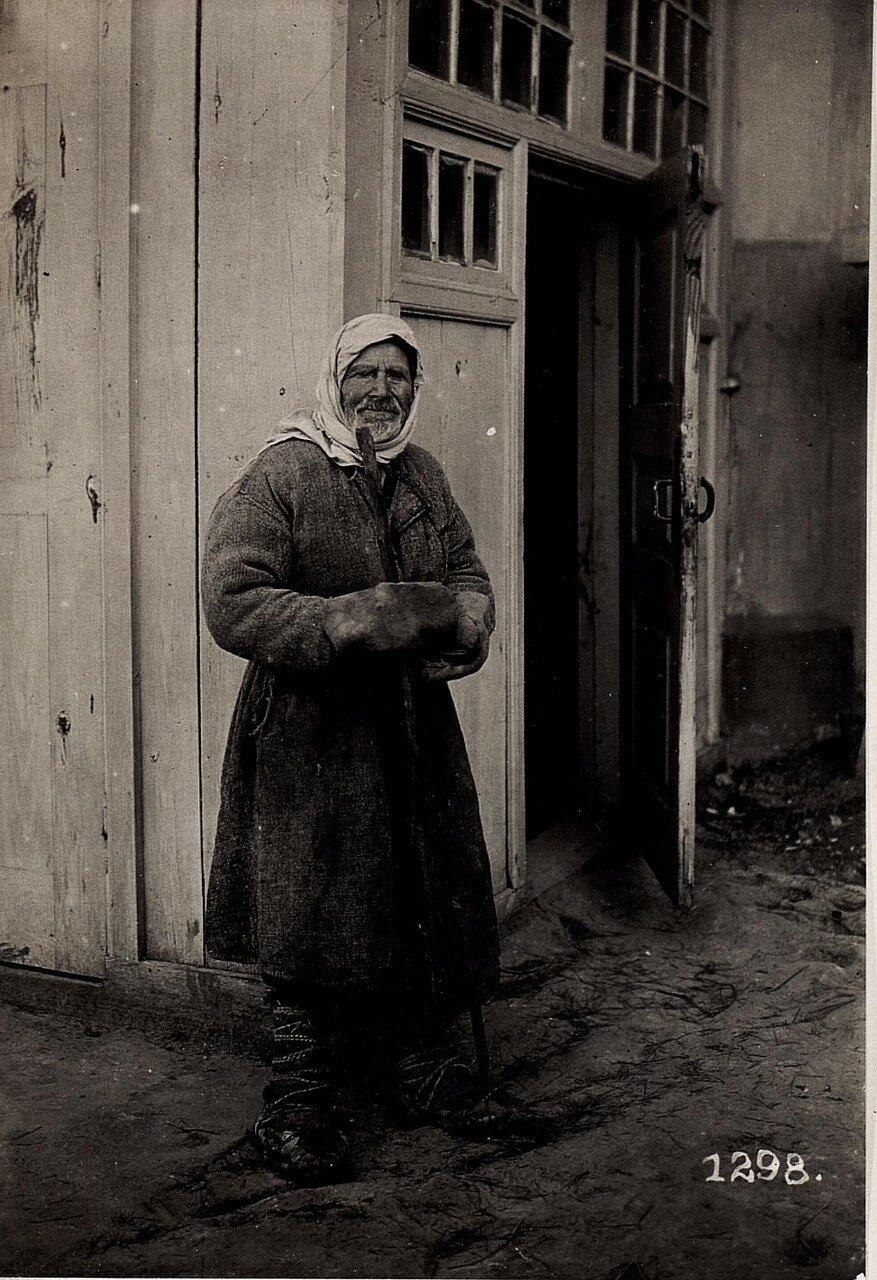 Портреты местных жителей