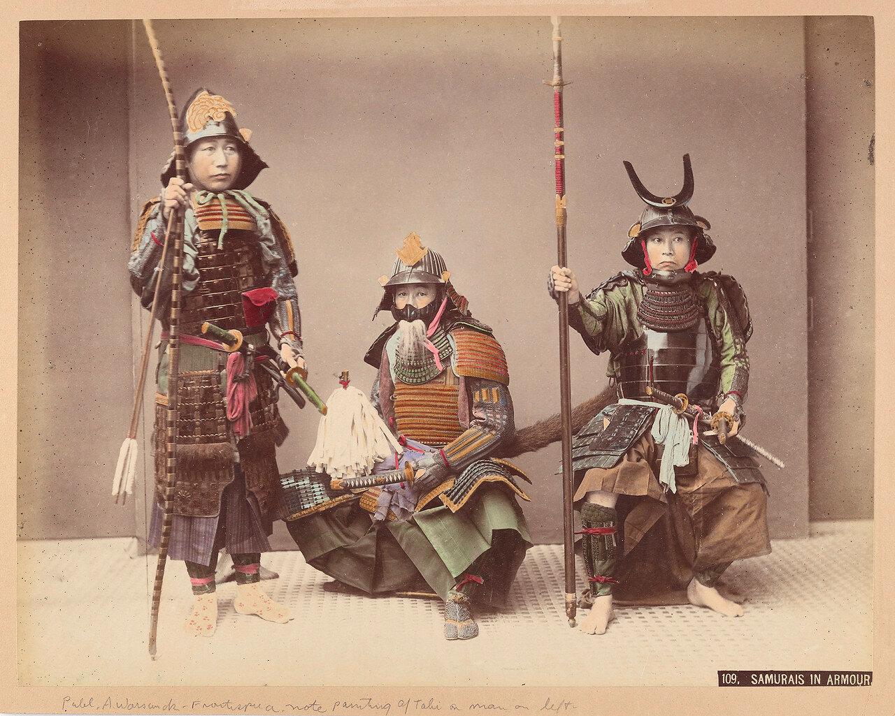 Самураи в доспехах. 1880-е