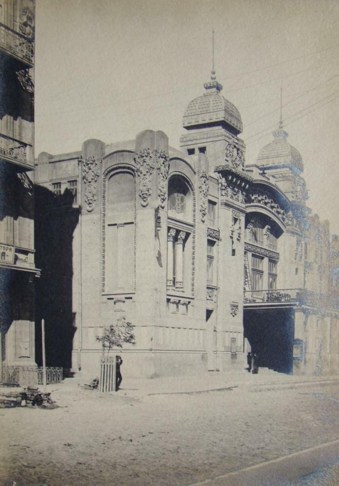 Театр Маилова. 1911