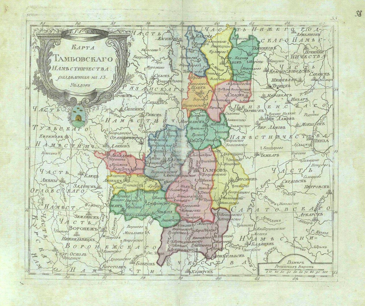 40. Карта Тамбовского наместничества