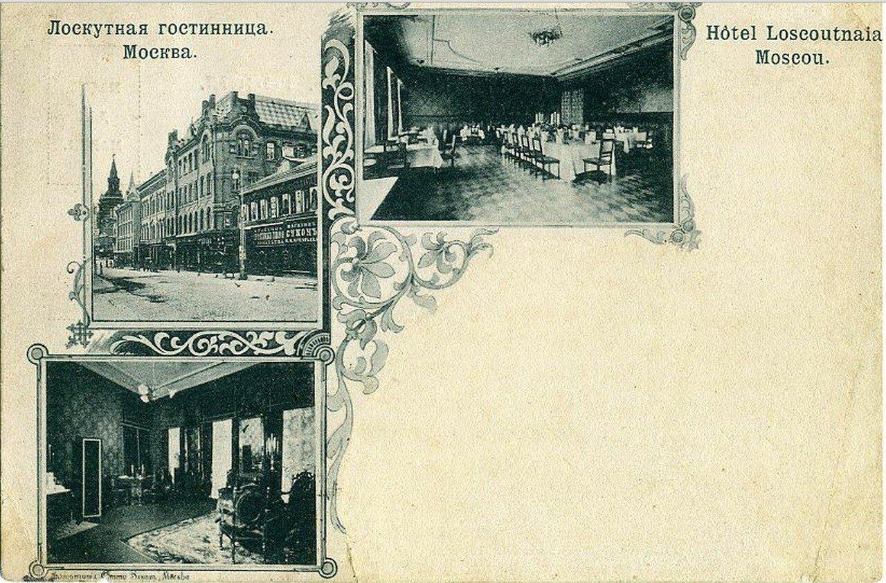 Лоскутная гостиница
