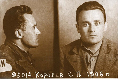 17 Первая тюремная фотография С. П. Королева. Бутырская тюрьма, 28 июня 1938 г..jpg