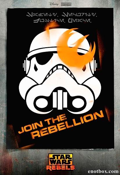 Звёздные войны: Повстанцы / Star Wars Rebels - Полный 1 сезон [2014, WEB-DLRip | WEB-DL 1080p] (LostFilm)