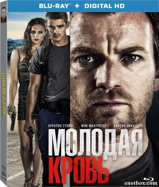 Молодая кровь / Son of a Gun (2014/BDRip/HDRip)