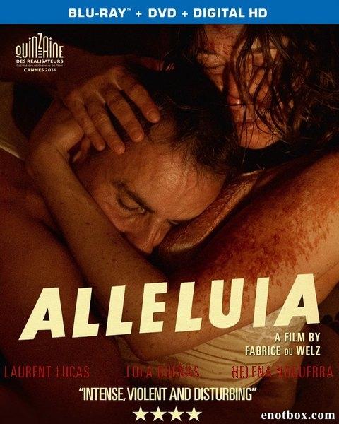Аллилуйя / Alleluia (2014/BDRip/HDRip)