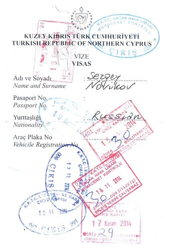Виза Северного Кипра-2014 (1).jpg