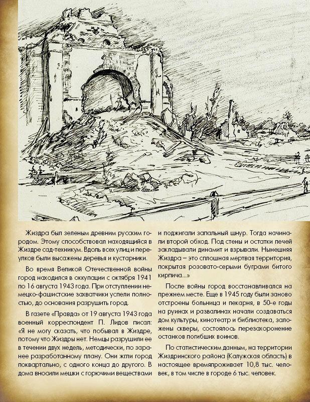 https://img-fotki.yandex.ru/get/15565/19735401.eb/0_8ed8e_e1cb5e60_XL.jpg