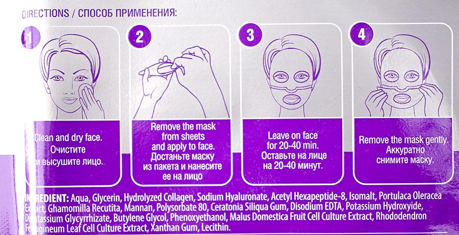 hyalual-anti-age-care-spray-спрей-маска-отзыв6.jpg