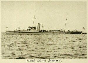 Минный крейсер Всадник