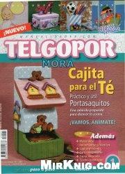 Журнал Manualidades con Telgopor No. 1