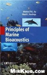 Книга Principles of Marine Bioacoustics