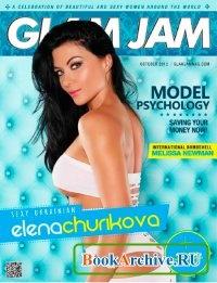 Журнал Glam Jam - October 2012.