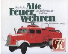 Книга Alfe Feuer wehren