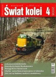 Журнал Swiat Kolei 2008-04