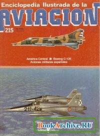 Книга Enciclopedia Ilustrada de la Aviación 215.