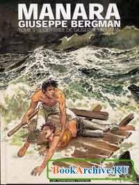 Журнал Одиссея Джузеппе Бергмана.