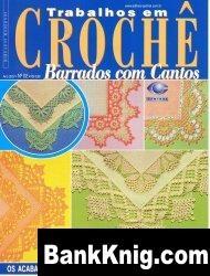 Журнал Trabalhos em croche.Barrados com Cantos №2, 2007