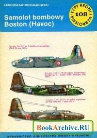 Книга Samolot bombowy Boston (Havoc) (Typy Broni i Uzbrojenia 108)