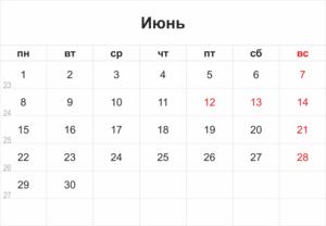 июнь 2015 с нумерацией недель