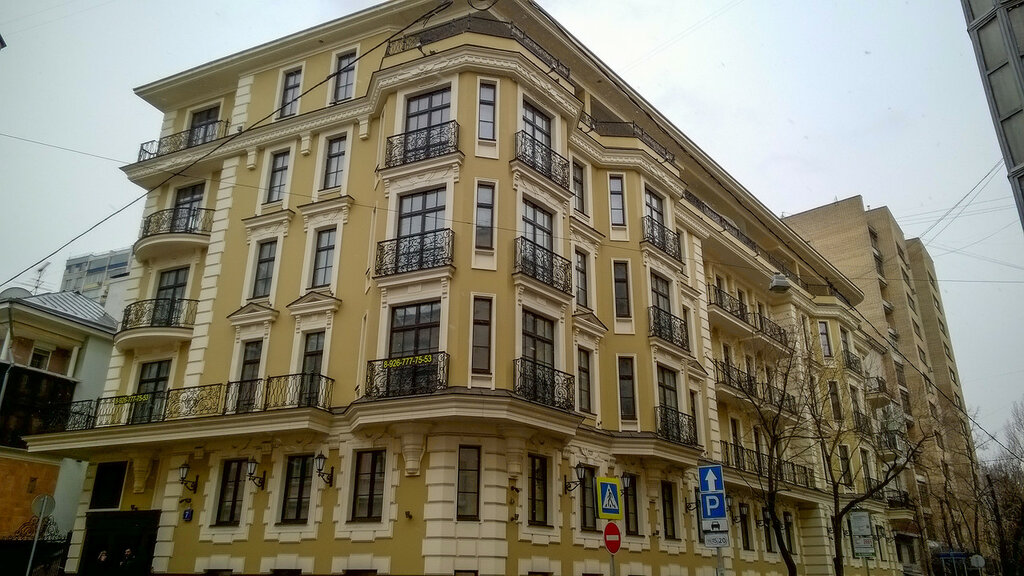 Современный жилой дом, пер. Сивцев Вражек, Москва