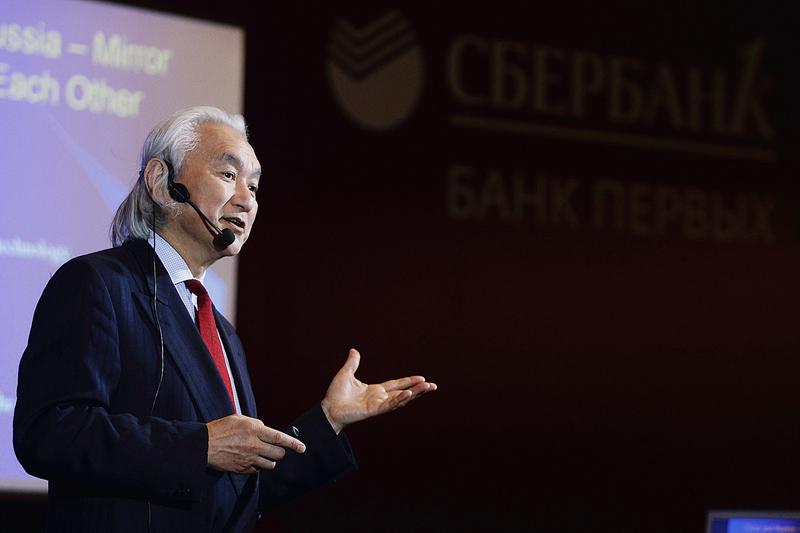 Союз Китая и России выгоден обеим странам 3