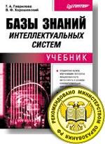 Литература о ИИ и ИР - Страница 2 0_eb4f9_de849f5c_orig