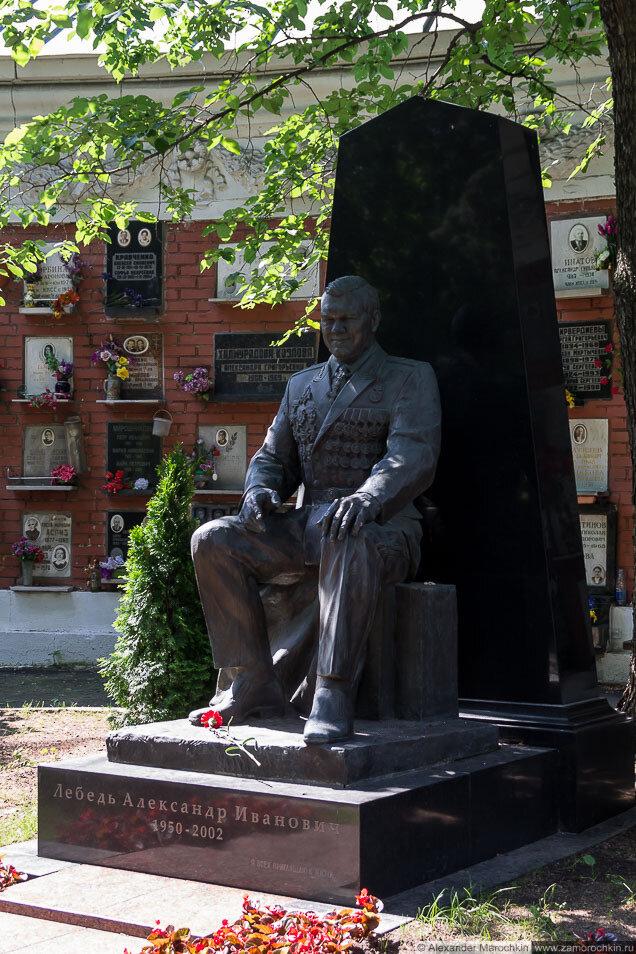 Могила Александра Лебедя на Новодевичьем кладбище
