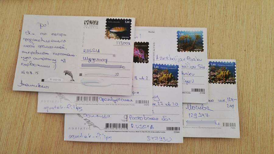что как послать открытку из-за границы современные подвесные секции