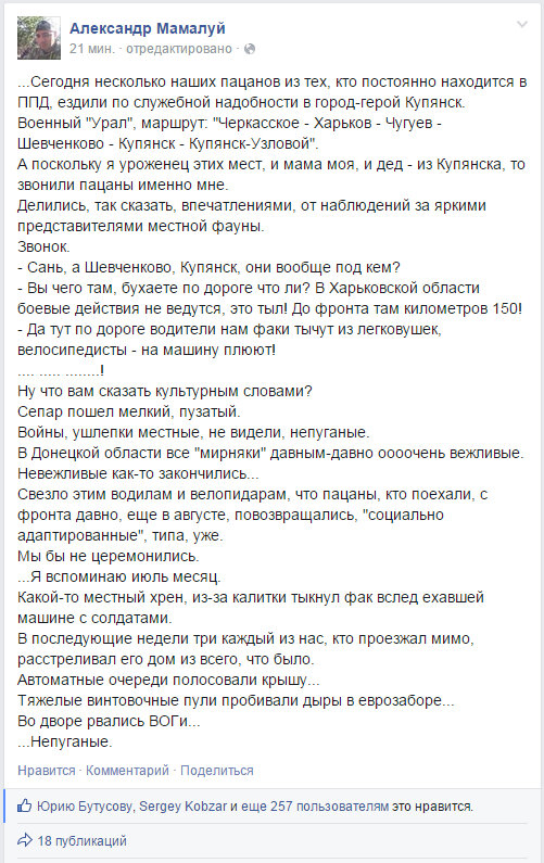 https://img-fotki.yandex.ru/get/15565/94845085.105/0_11eeac_c065b42b_XL.jpg