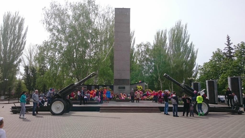 Вся Россия готовилась к встрече 70-летия Великой Победы. Не остался в  стороне и наш город Балаково. К юбилею Победы была заложена аллея героев. eb0f4e5a24a