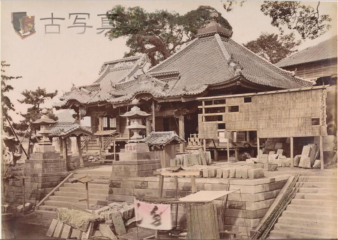 Иокогама. Мотомура