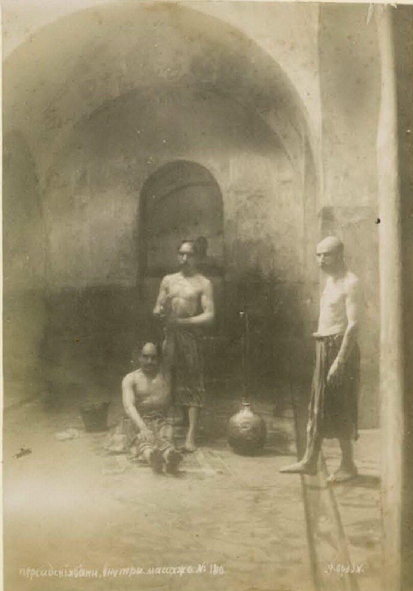 09. Персидские бани. Массаж