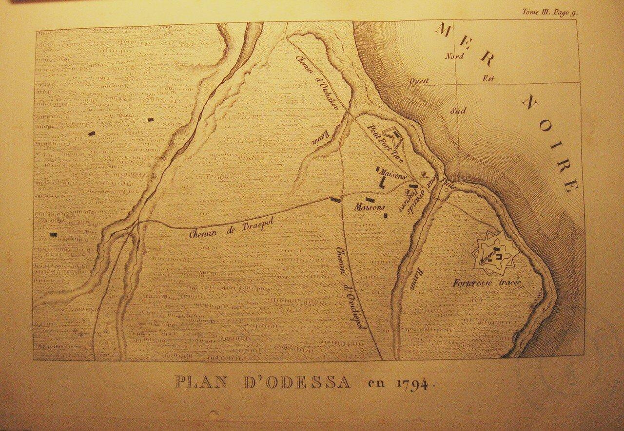 1794. План Одессы