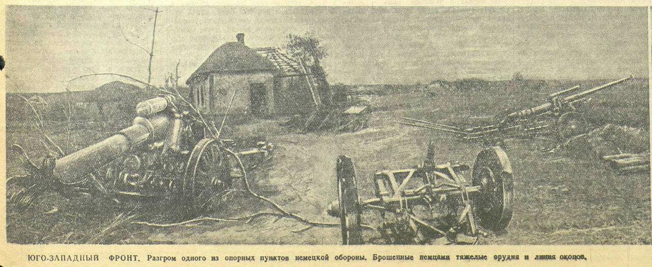 «Красная звезда», 29 мая 1942 года, как русские немцев били, потери немцев на Восточном фронте, красноармеец, Красная Армия, смерть немецким оккупантам