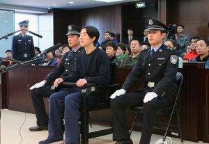 Сына Джеки Чана посадили в тюрьму на шесть месяцев