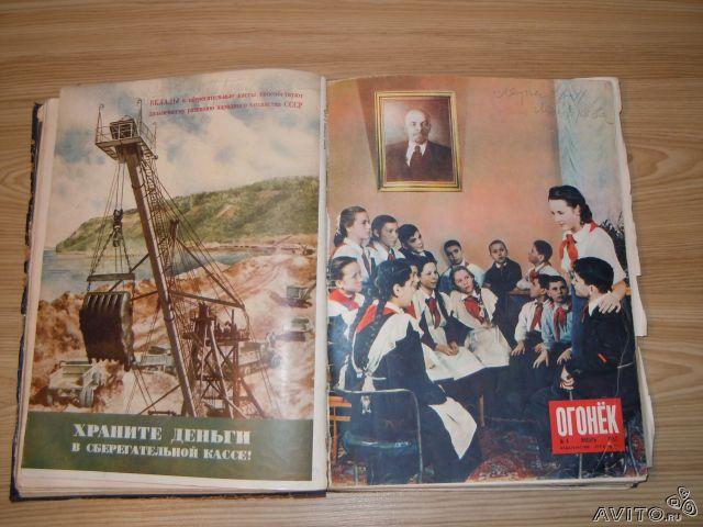1951 Пионервожатая рассказывает детям о Ленине2 1952-1.jpg