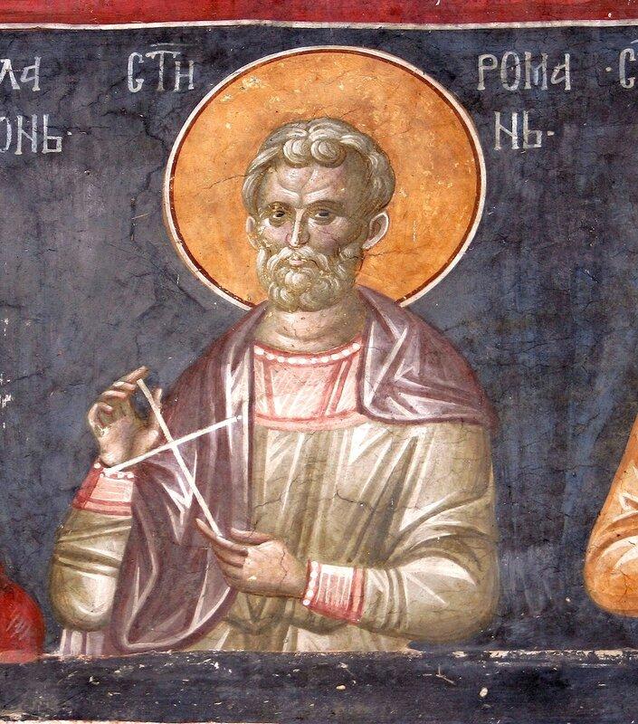 Святой мученик Роман, диакон Кесарийский. Фреска монастыря Грачаница, Косово, Сербия. Около 1320 года.