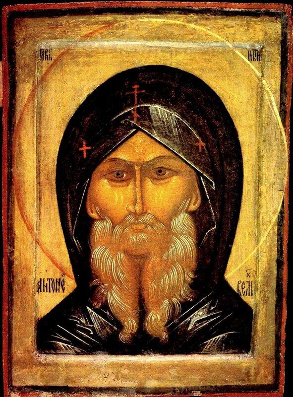 Святой Преподобный Антоний Великий. Русская икона XVI века.