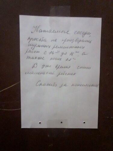 Вызов электрика аварийной службы в квартиру (Индустриальный проспект, Красногвардейский район СПб)