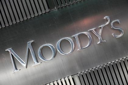 Moody's дало оценку адекватности российским валютным резервам