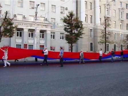 Воронеж - огромный флаг России