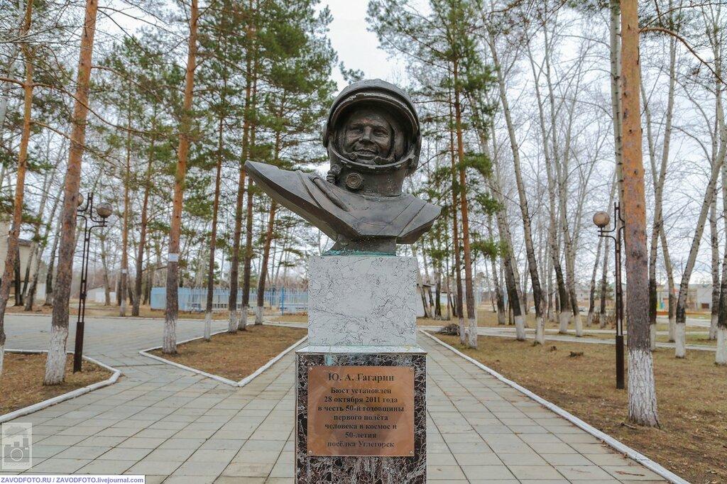 Челябинская область новости губернатора