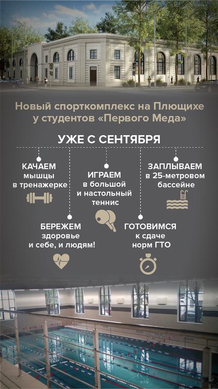 Sechenov_B_01-01.png