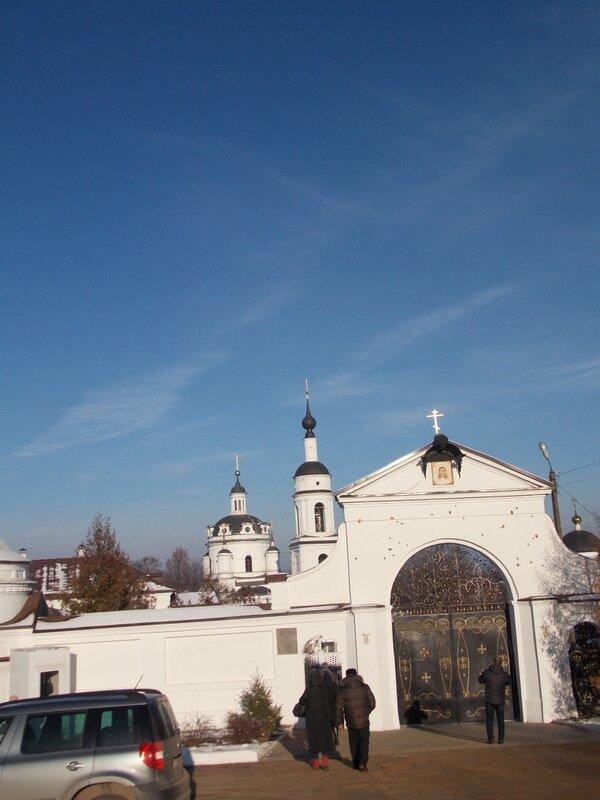 Голубые ворота, Черноостровский монастырь в  Малоярославце