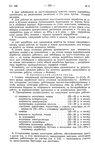 Повышение зарплат в НКТП-2. 33 г