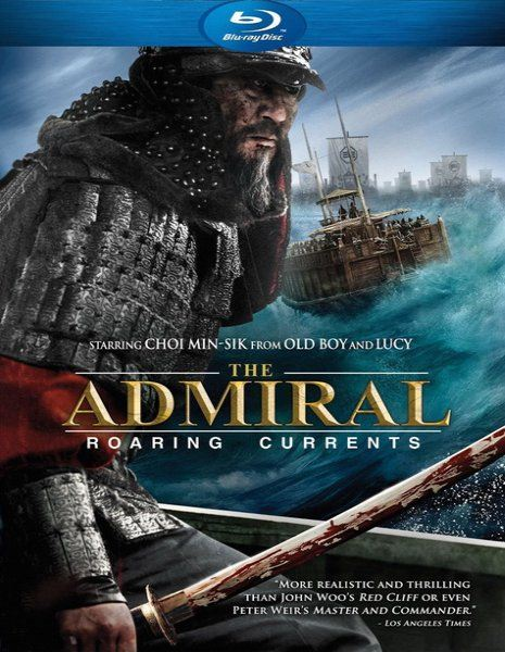 Адмирал: Битва за Мён Рян / Myeong-ryang / The Admiral: Roaring Currents (2014) BDRip/720p + HDRip