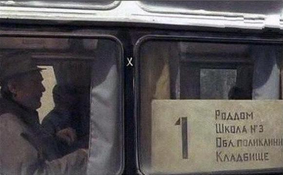 табличка для маршрутного такси