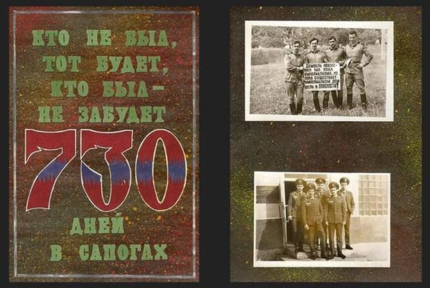Креативные дембельские альбомы. День защитника Отечества 0 11e5b8 cd9675fb orig
