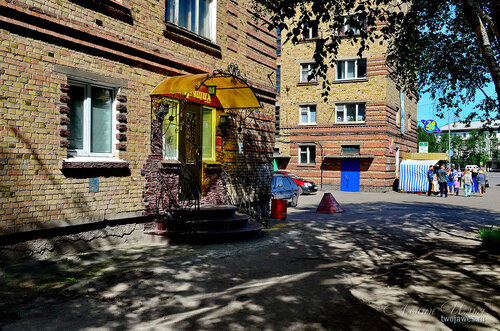 Фото города Инта №7719  Горького 2 (турагенство